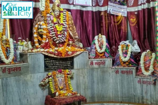 Anandeshwar Temple Parmat