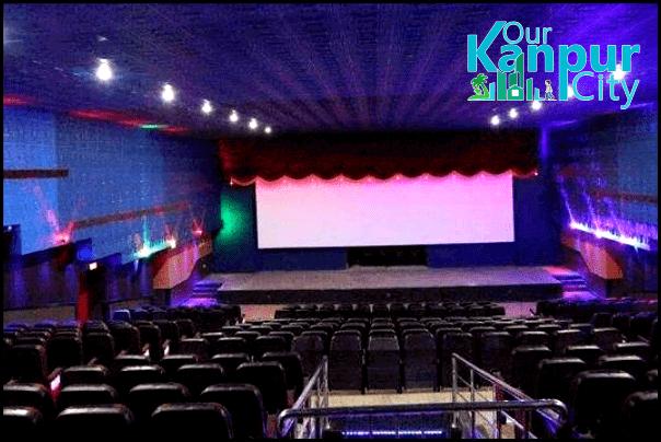 Gurudev Cinema