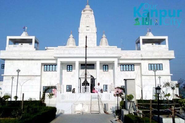 ISKCON Temple Kanpur